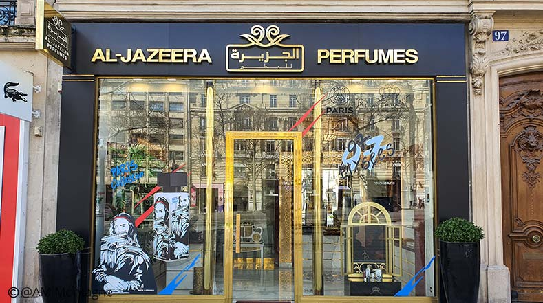 galerie-image-devanture-Al-jazeera